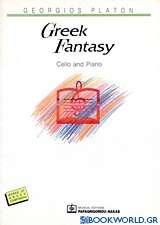 Greek Fantasy