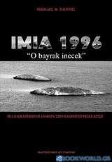 Ίμια 1996