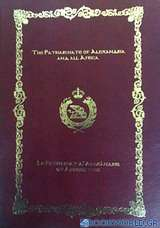 The Patriarchate of Alexandria and all Africa