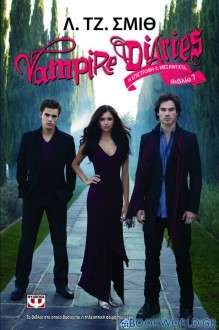 Vampire Diaries 7: Η επιστροφή: Μεσάνυχτα