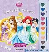 Disney Πριγκίπισσα: Λαμπερές πριγκίπισσες