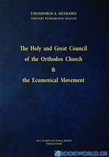 The Holy and Great Council of the Orthodox Church & the Ecumenical Movement