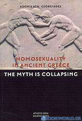 Homosexuality in Ancient Greece