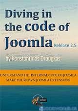 Diving in the Code of Joomla