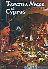 Taverna Meze of Cyprus