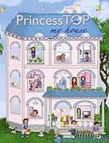 Princess Top: My House 2