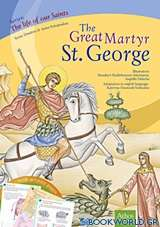 The Great Martyr St. George