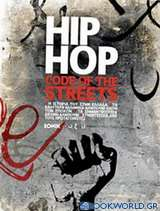 Hip hop: Code of the Streets