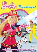 Barbie πυροσβέστρια!