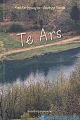 Te Ars