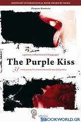 The Purple Kiss