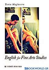 English for Fine Arts Studies