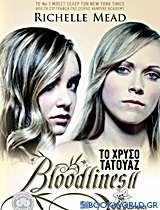 Bloodlines 2: Το χρυσό τατουάζ