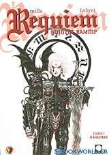 Requiem: Ιππότης βαμπίρ