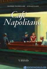 Café Napolitano