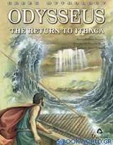 Odusseus