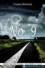 Νο. 9