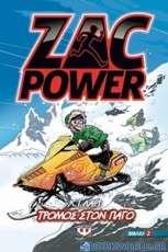 Zac Power: Τρόμος στον πάγο