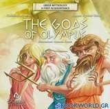 The Gods fo Olympus