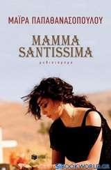 Mamma Santissima