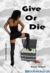 Give or Die