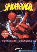 The Amazing Spider-Man: Αυτοκόλλητα και δραστηριότητες 1