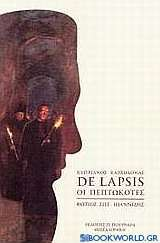 Κυπριανός Καρχηδόνας, Οι Πεπτωκότες