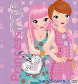 Princess Top: Glamour