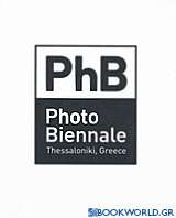 Photo Biennale Greece 2008 Thessaloniki