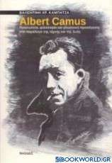 Albert Camus: Προσωπεία, φιλοσοφία και γλωσσική προσέγγιση στο παράλογο της τέχνης και της ζωής