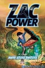 Zac Power: Μάχη στους βάλτους