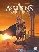 Assassin's Creed: Αναζήτηση