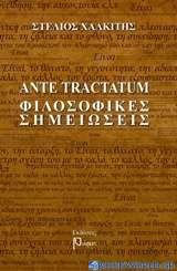 Ante tractatum φιλοσοφικές σημειώσεις
