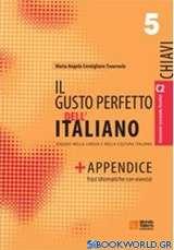 Il gusto perfetto dell' Italiano 5 Chiavi
