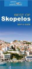 Best of Skopelos