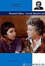 Romain Gary: La vie devant soi