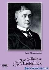 Maurice Maetirlinck