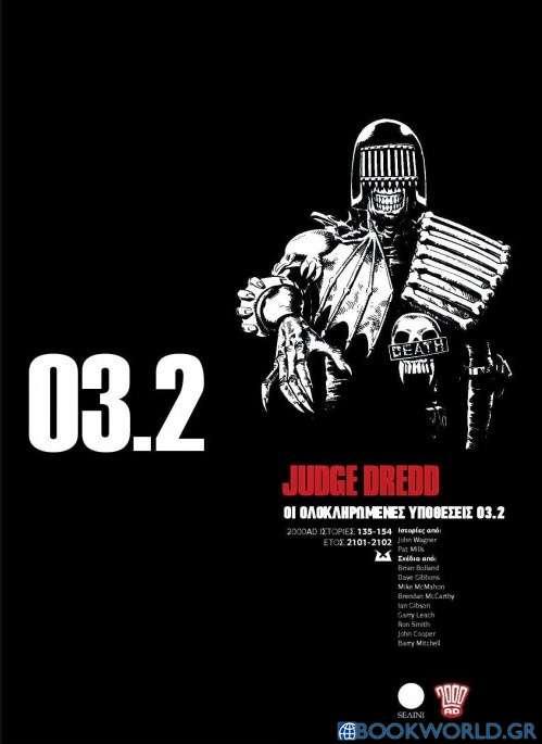 Judge Dredd: Οι ολοκληρωμένες υποθέσεις 03.2