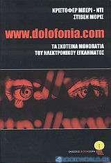 www.dolofonia.com