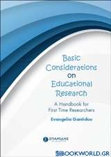 Basic Considerations on Educational Research