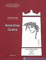 Amicitiae Gratia