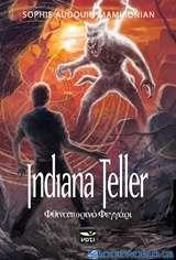 Indiana Teller: Φθινιπωρινό φεγγάρι