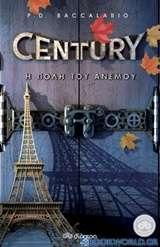 Century: Η πόλη του ανέμου