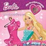 Το τέλειο ροζ φόρεμα