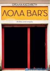Λόλα Bar's
