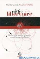 Στο Radio Libertaire