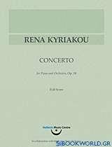 Ρένα Κυριακού, Κοντσέρτο για πιάνο και ορχήστρα έργο 18