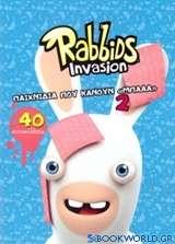 Rabbids Invasion: Παιχνίδια που κάνουν μπααα 2
