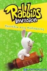 Rabbids Invasion: Κουνέλια στις κυλιόμενες