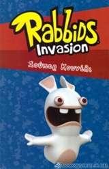 Rabbids Invasion: Σούπερ Κουνέλι